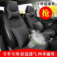 Linen all-inclusive car seat Ford Maverick New Fox sharp world Taurus Mondeo four seasons universal seat cushion