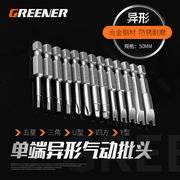 Green forest shaped triangle screwdriver y-shaped herringbone split u-shaped puller screwdriver strong magnetic electric wind batch head bull