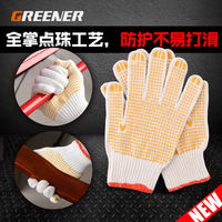 Greenwood plastic gloves protective gloves comfortable non-slip wear-resistant insulation electrical special protective gloves