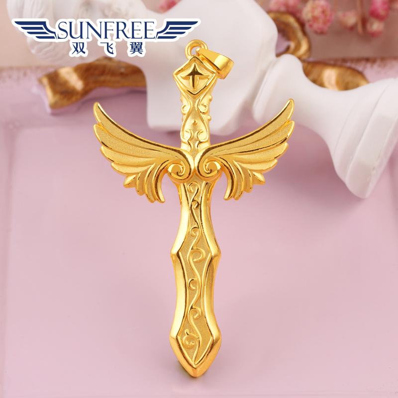 时尚黄金翅膀十字架吊坠男女款3D硬足金情侣项链护身保平安礼物