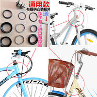 Bicycle head bowl faucet bowl group mountain bike front fork bowl set pressure bearing head ball bearing set accessories