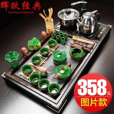 辉跃茶具 茶具套装家用功夫茶具整套紫砂茶具家居电磁炉实木茶盘