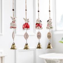 风铃吊饰 创意装饰品 女生房间卧室小清新挂饰日式晴天娃娃铜铃铛
