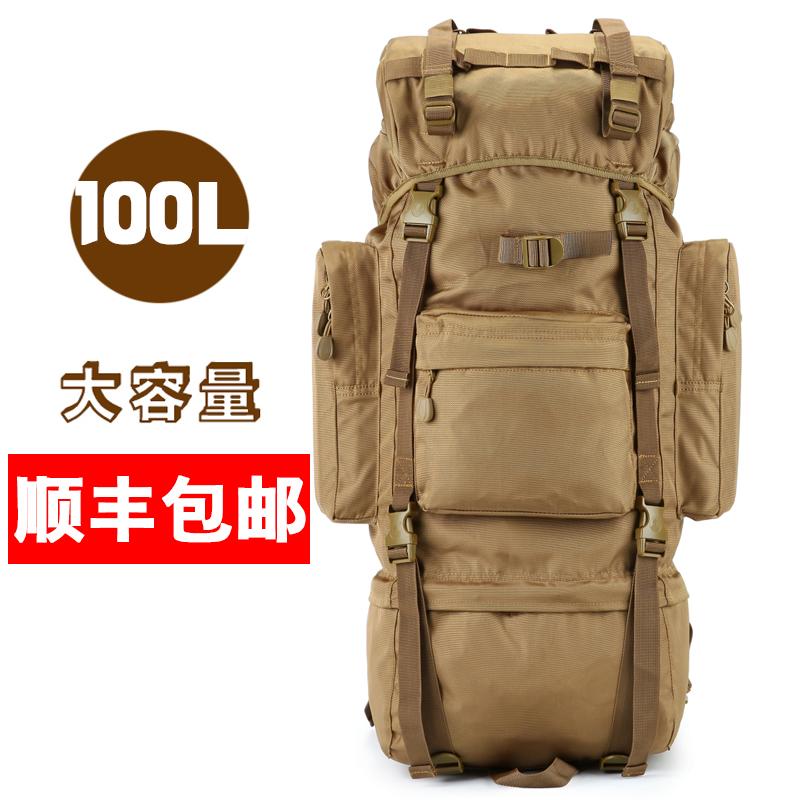 户外包登山包男女双肩背包旅行包超大容量战术山地旅游07背囊100L