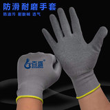 Dipped non-slip wear-resistant dry protective gloves labor insurance site work breathable rubber rubber waterproof plastic