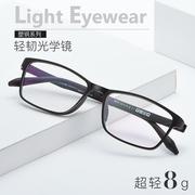 全框近视眼镜男成品有度数超轻配近视镜100 200 400 500度女学生
