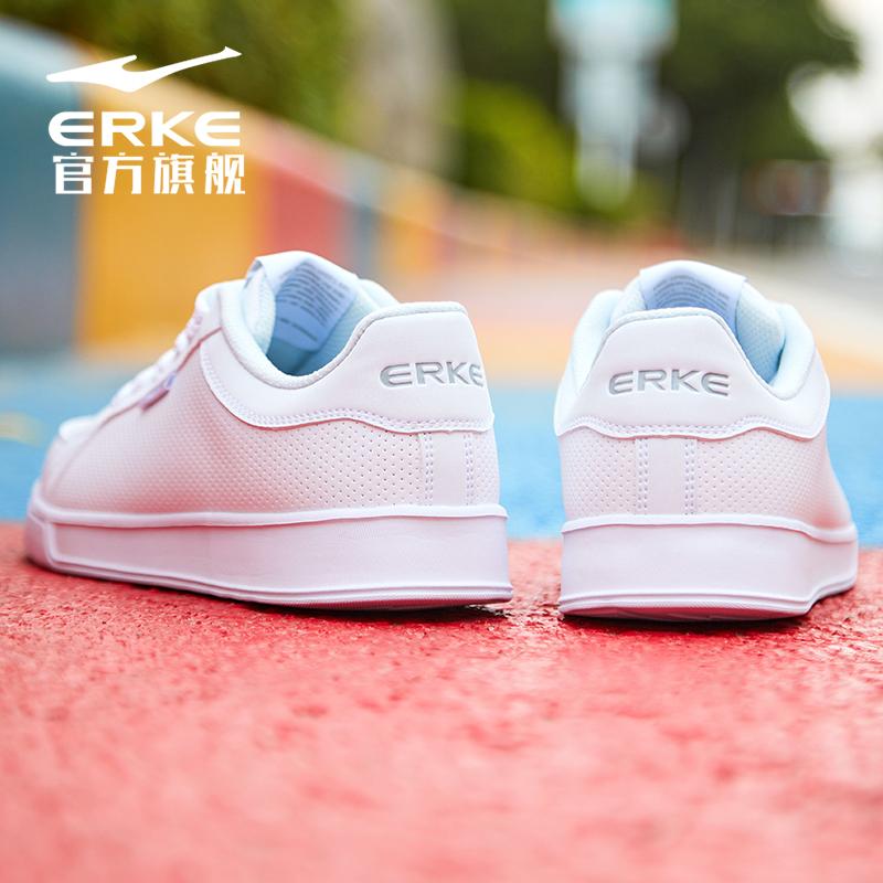 鸿星尔克板鞋女2018新款正品运动鞋秋季休闲鞋小白鞋红星尔克女鞋