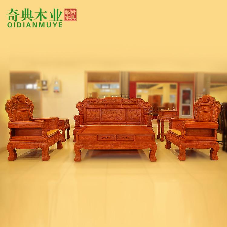 木 沙发背几
