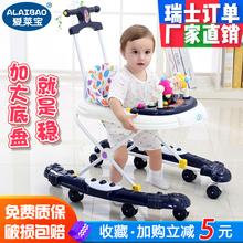 婴儿幼儿童宝宝学步车多功能防侧翻男女孩6-12/18个月防O型腿手推