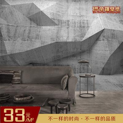 复古抽象几何墙纸3D个性工业风水泥壁纸客厅电视背景墙奶茶店壁画官方旗舰店