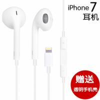苹果7plus耳机正品
