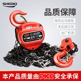 Hand-pull edourd 1 ton 2 tons 3t hanging hoist triangle 5T6 m manual iron gourd small lifting chain HSZ-C