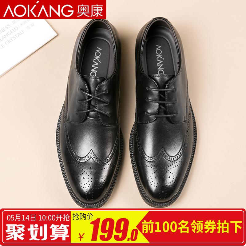 奥康青年男鞋