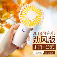 Small fan usb handheld small electric fan mini student dormitory office rechargeable portable portable hand fan small ultra-quiet large wind desktop battery cooling new air conditioning