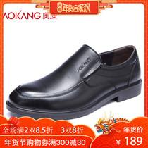 香港潮牌代购大头鞋子男鞋秋季休闲皮鞋男韩版低帮马丁靴英伦潮鞋