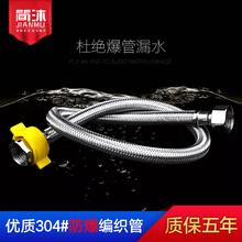 304不锈钢编织金属软管马桶热水器水龙头双头管高压防爆4分进水管