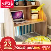 床上书桌笔记本电脑桌大学生宿舍上铺下铺懒人书桌寝室简约小桌子