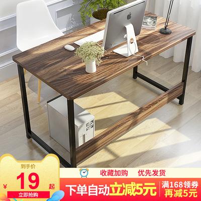 电脑桌台式家用办公桌子卧室书桌简约现代写字桌学生学习桌经济型口碑如何