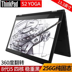 ThinkPad S2 Y0GA 20L2A001CD 联想8代i5四核翻转平板二合一电脑