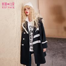 妖精的口袋旗舰店春季长款韩版宽松木耳边装饰趣味图案毛呢外套女图片
