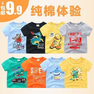 夏季2018新款韩版儿童短袖T恤宝宝纯棉上衣男童女童圆领打底衫潮
