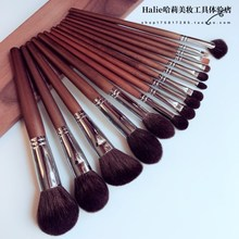 Animal hair series brushes 15 sets of real hair professional make-up brushes fine light front wool sets brush solid wood copper tubes