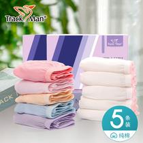 一次性内裤男女旅行孕产后产妇坐月子免洗纯棉纸内裤短裤成人5条