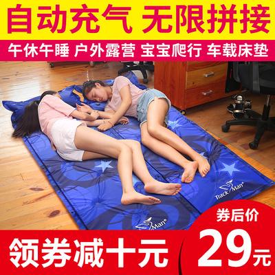 自动充气床垫加厚