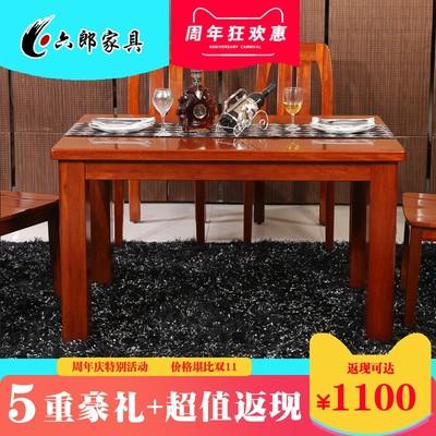 六郎全实木海棠木餐桌椅组合长方形餐台新中式餐厅家具鸡翅纹现货正品折扣