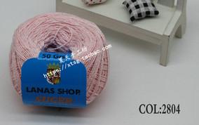 【夏天手工坊】西班牙纯色棉麻蜜糖系列春夏线 钩编线入群优惠