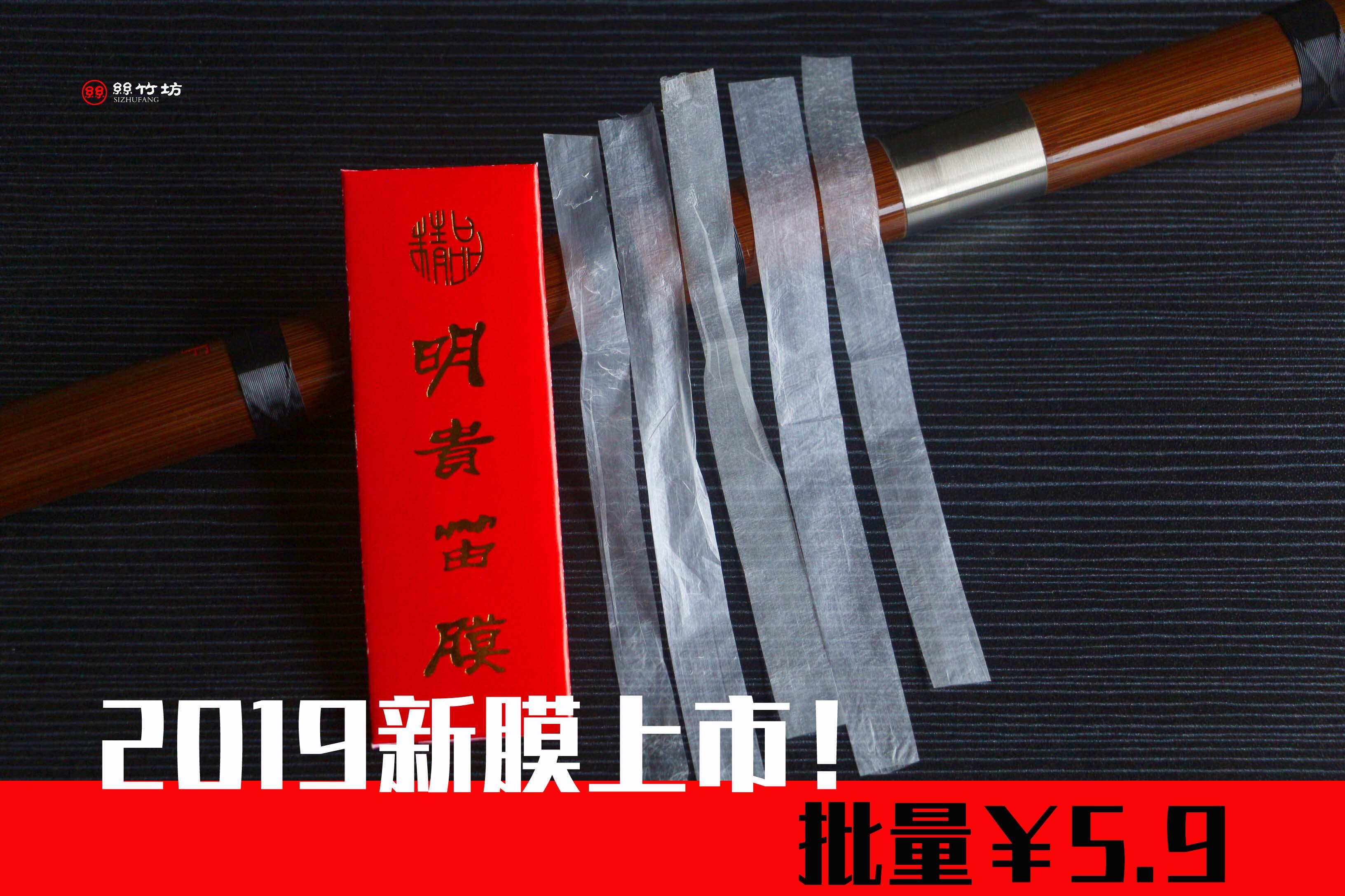 Аксессуары для флейты Артикул 44150397437