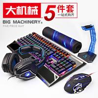 真机械键盘鼠标耳机三件套装小智骚男苦笑外设店牧马人游戏键鼠cf