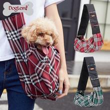 doglemi多乐米狗狗外出便携背包宠物单包泰迪法斗小型犬斜挎包