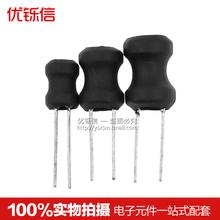 1mH 220 470 100 工字型8 10功率电感器线圈4.7图片