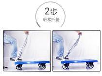便携小拖车万向轮折叠平板推车载重王拉杆行李车家用搬运拉货车
