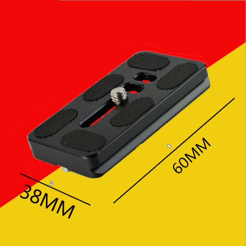 快装板快装板相机座PU60云台快装板