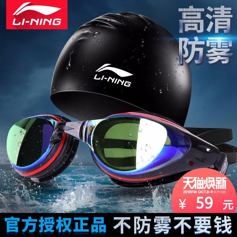 游泳眼镜 泳帽