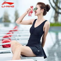 Li Ning couple swimwear one-piece skirt type flat angle conservative thin cover belly small chest gathered hot spring clothes female male swim trunks