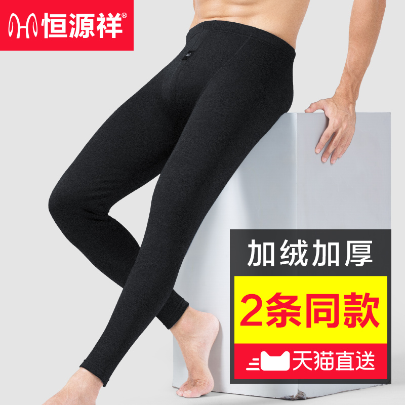 恒源祥棉裤