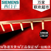Siemens bus 1P12 bit 13 bit 14 bit 15 bit 16 bit 17 bit 18 bit 20 bit 24 bit Contact customer service