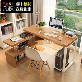 电脑桌转角连体书桌柜转角书桌书架柜组合旋转办公桌台式