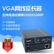 包邮顺丰无线传输器米50米穿墙传100无障碍传输无线延长器HDMI