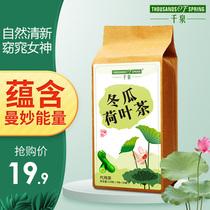 包邮250g新茶茶叶特级散装浓香型福建福州香珠女儿环2018茉莉花茶