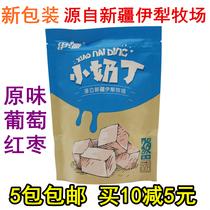 600g草原情内蒙古奶条奶酪条零食奶制品酸奶条奶干奶豆腐奶酥奶棒