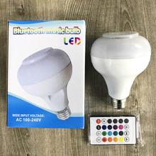 蓝牙音箱灯泡智能家居RGB灯光控制器连接音乐无线免接线led七彩色