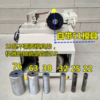 Qingpu pure copper wire motor stainless steel beveling machine electric beveling machine stair handrail grinding machine genuine