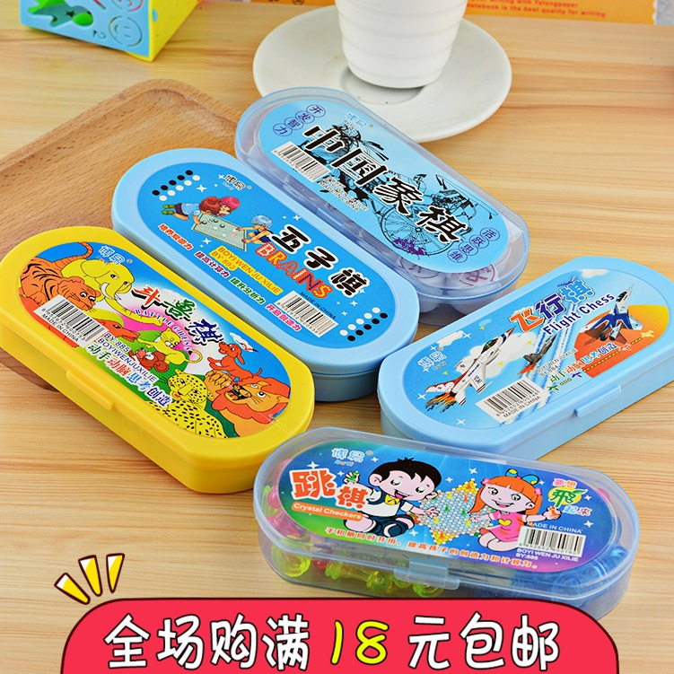 Puzzle Chess Boys Children's Chess & Cards Flying Chess Animal Checkers Chinese Chess Checkers Five