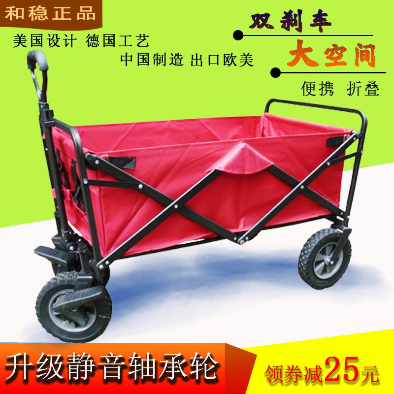 Хозяйственные сумки / Сумки на колесах Артикул 43725467371