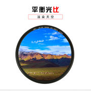 Zhuomei round gradient mirror set 67/77mm gray mirror gnd camera 58 gradient gray 82 SLR filter for Canon Nikon Sony lens