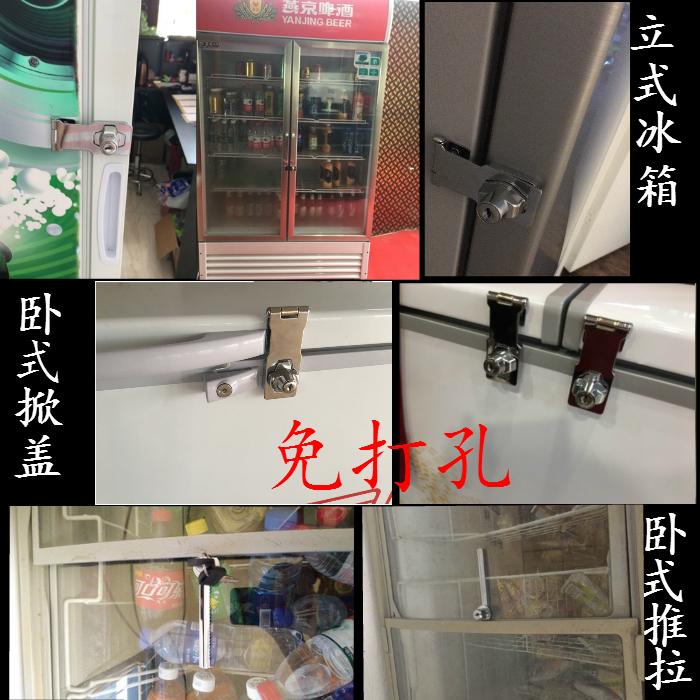 冰柜锁冷柜锁